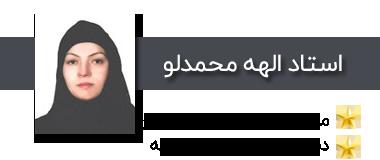 مدرس عربی پایه
