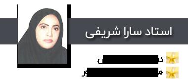 مدرس عربی پایه و کنکور
