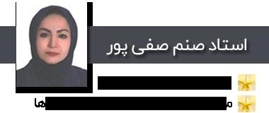 مدرس ادبیات فارسی کنکور و متوسطه دوم